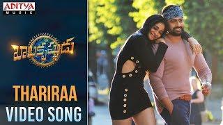Thariraa Thariraa Full Video Song | Balakrishnudu Video Songs | Nara Rohit, Regina Cassandra