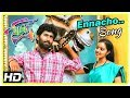 Tamil Hits Songs 2017 | Ennacho Edhacho Song | Vizha Tamil Movie | Mahendran | Malavika Menon