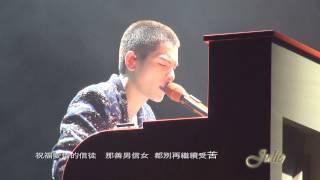 善男信女\150502TripleJam演唱會大馬站\蕭敬騰