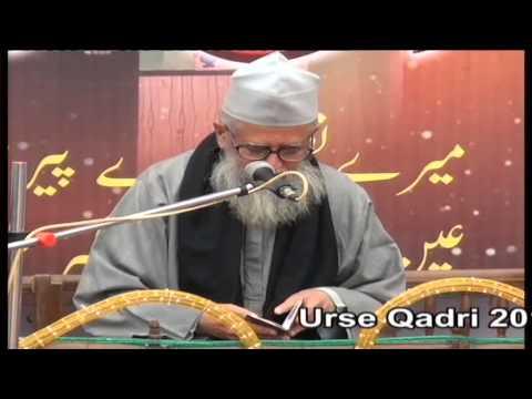 Tajdar E Ahle Sunnat   Hazrath Shaykh SAALIM Ul Qadri 22112013 Urs E Qadri
