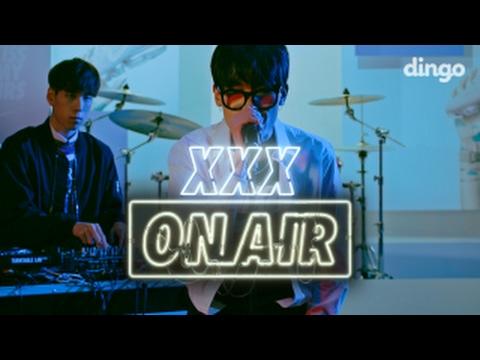 XXX - Dingo X Nike Air Max [ON AIR]