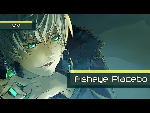 [Fisheye Placebo] You Are (not) Free.