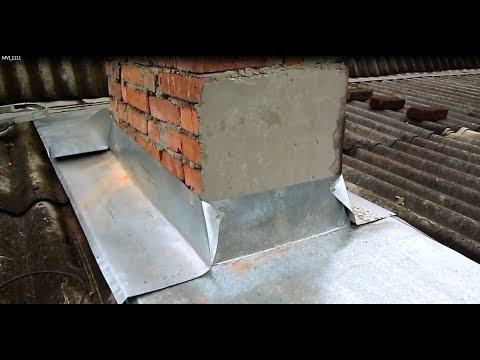 Как устранить течь крыши возле дымохода