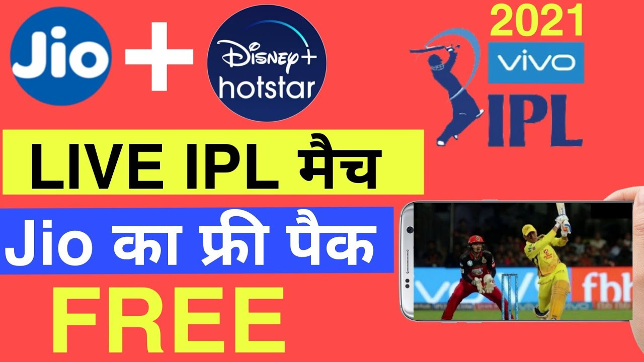 Jio Recharge plan ipl | Hotstar plus disney subscription pack for jio user 2021 | Jio ipl pack