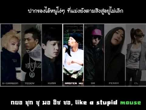 [Karaoke] What - YMGA (Translate & Thai Lyric)