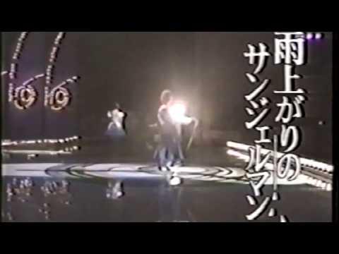 岡村有希子 雨上がりのサンジェルマン