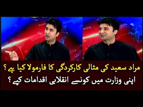 Why performance of Murad Saeed is best ?
