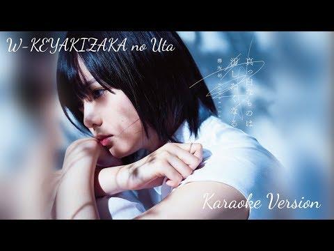 Keyakizaka46 - W-KEYAKIZAKA no Uta Karaoke Version