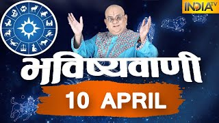 Daily Astrology, Today's Horoscope, Zodiac Sign For Saturday, 10th April, 2021