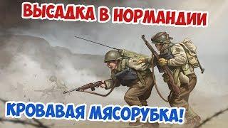 ВЫСАДКА НА ОМАХА БИЧ ДЕНЬ Д ARMA 3 IRON FRONT