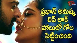Anushka Real Lip Lock With Prabhas #Baahubali2Movie