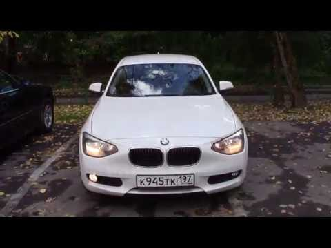 HOW TO CHANGE A FRONT FOG LIGHT BMW 1 SERIES F20 F21 2011-2015