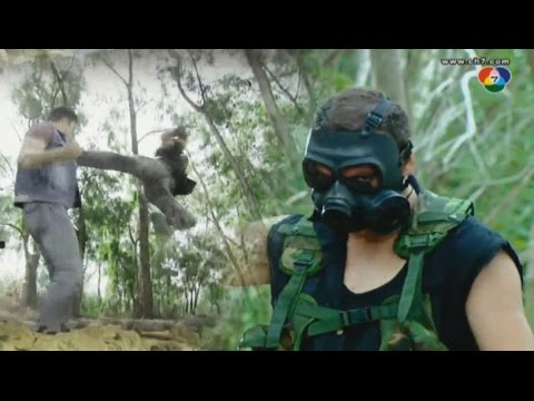 THAI TV SERIES - Channel 7 - TOM ( Ron Smoorenburg )- เพลงรักผาปืนแตก (Plang ruk pha puen teak)