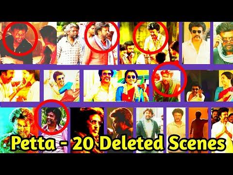 'பேட்ட' - 20 நீக்கப்பட்ட காட்சிகள் | Petta movie 20 deleted scenes | Rajinikanth | Karthik subbaraj