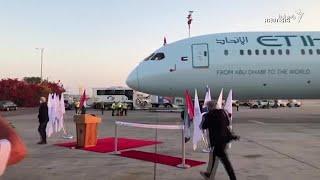 رابطۀ اسرائیل با امارات و بحرین و تاثیر آن بر معادله?های منطقه?ای