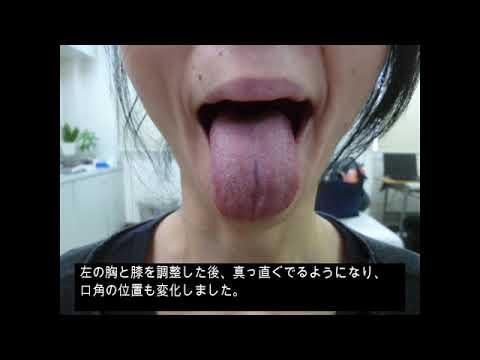 舌 フェチ チャンネル