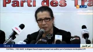 شاهد لويزة حنون وهي تعلق على الرياضة الجزائرية