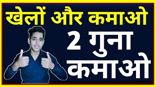 How To Earn Money From 10 Shots | Quiz Game Se Paise Kaise Kamaye | 10 Shots Se Paise Kaise Kamaye