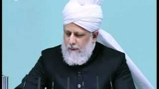 Проповедь Хазрата Мирзы Масрура Ахмада (05-11-10) часть 6
