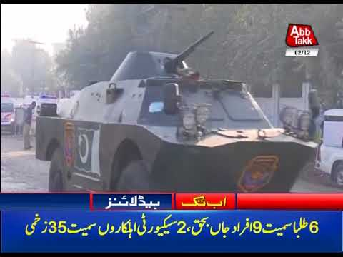 News Headlines 09 AM | 02 December 2017