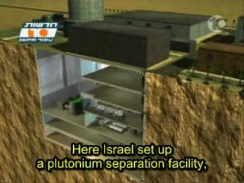 israels illegal Dimona Nuclear Weapons Factory In 3D