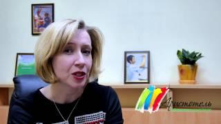 Программа по русскому языку для 1-2 класса Грамотейка