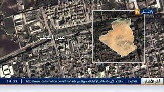 الجيش يكشف و يدمر 18 قنبلة تقليدية الصنع بعين الدفلى