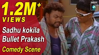 Latest Kannada Movies Comedy Scenes