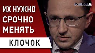 Рябошапка подает сигнал Портнову через Лукаш: Клочок - Портнов загоняет Порошенко