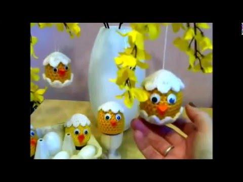 Osteranhänger Häkeln Youtube