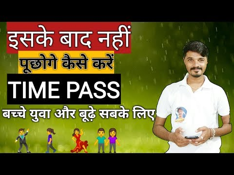 Cool Android Apps That You Must Try | Best Most Addictive App For Android | Rm Ki Duniya