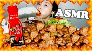 ASMR CHICKEN WING w/ NUCLEAR F…