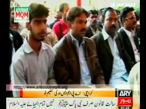 Central Cabinet of APMSO Announced