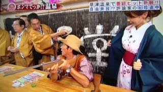Repeat youtube video 「加藤、おっぱい見せて!」加藤アナの浴衣姿でドーパミン全開!