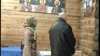 На о.Хортица открыта выставка редких книг