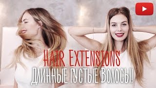 видео Натуральные волосы на заколках