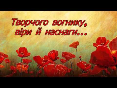 Привітання з Днем народження для чоловіків !!!