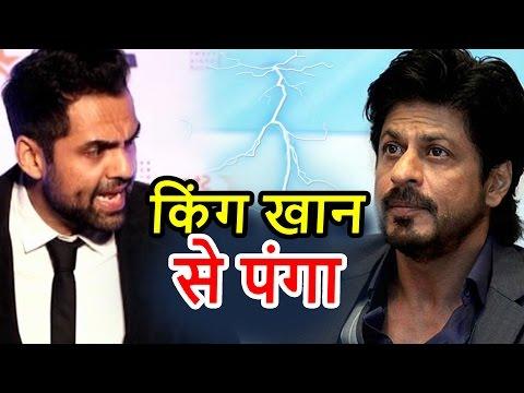 Abhay Deol ने Shahrukh के Fairness Cream Ad का उड़ाया मजाक - FANS हुए गुस्सा