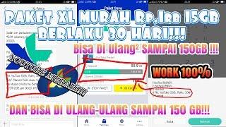 TUTORIAL ANDROID, Cara Paket XL Youtube Murah 13GB HANYA Rp, 1000 3...