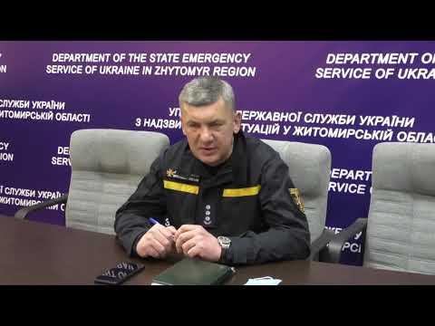 Суспільне Житомир: Рятувальники Житомирщини з 13-го березня працюють в режимі надзвичайної ситуації