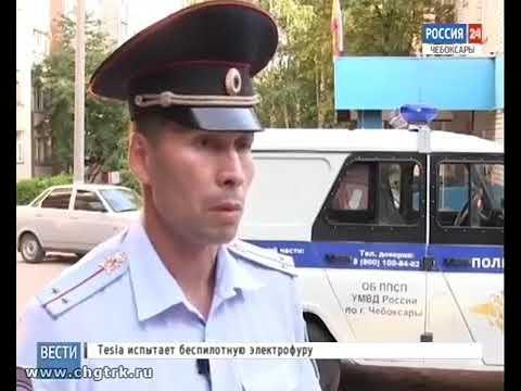 Politsiya zaderzhala muzhchinu ograbivshego zhenshtinu v magazine