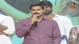 Gambar cover Balaga Prakash Speech @ Maa Abbayi Movie Audio Launch || Sree Vishnu || Chitra Shukla
