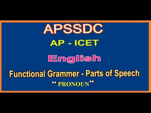 AP ICET Exam 2018  | English  Functional Grammar | Parts Of Speech  | Pronoun | APSSDC  |  MANATV