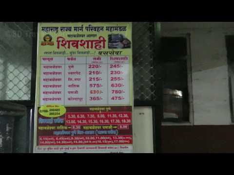 Msrtc : mahableshwar bus stand time table | shivshahi bus ticket rates from  mahableshwar