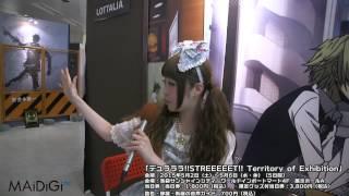 デュラララ!!の世界を堪能!「デュラララ!!STREEEEET!! Territory of Exhibition」リポート! #Durarara!! #Japanese Anime