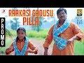 Kousalya Krishnamurthy - Raakasi Gadusu Pilla Song Promo   Aishwarya Rajesh, Rajendra Prasad