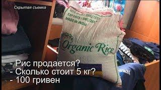 Торговля гуманитарной помощью семьей Скоц в Украине