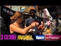 Орёл и Решка - 35 ВЫПУСК-Ямайка- Сезон 3 серия 3 - 2012