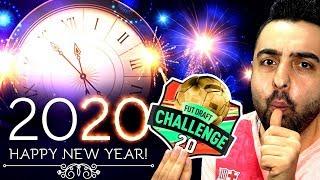 YILBAŞI CHALLENGE ! 2020 HOŞGELDİN ! FUT DRAFT  FİFA 20 !