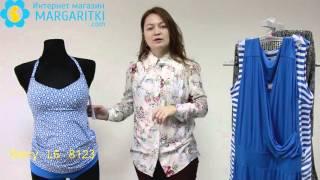 видео Купальники для беременных